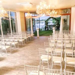 Lakeview Wedding Chapel Near Downtown Vegas